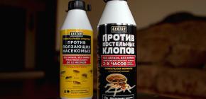 Insecticidal Hector จากโรคจิตเตียงและแมลงอื่น ๆ