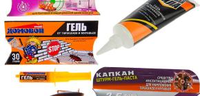 เจลจากแมลงสาบและความแตกต่างของการประยุกต์ใช้ (Brownie, Trap, Killer ฯลฯ )